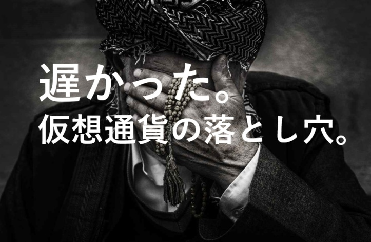 bandicam 2018-02-03 18-34-38-878
