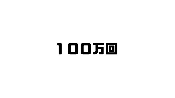 2018仮想通貨7月の予定 (13)